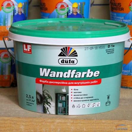 Изображение Краска водоэмульс. матовая D1a  DUFA  2,5л купить в procom.ua - изображение 1