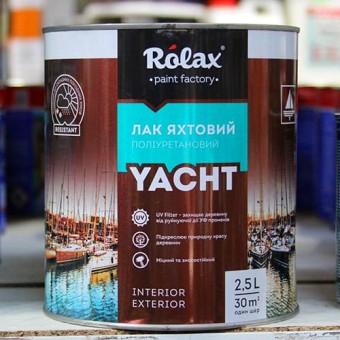 Изображение Лак яхтенный 2,5 л Ролакс глянцевый купить в procom.ua