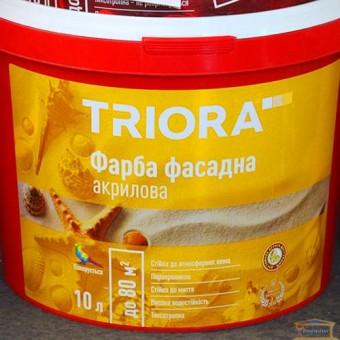 Изображение Краска фасадная акриловая НТ Триора 10л купить в procom.ua