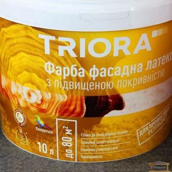 Изображение Краска фасадная латексная НТ Триора 10л купить в procom.ua
