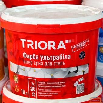 Изображение Краска интерьерная ультрабелая Триора 10л купить в procom.ua