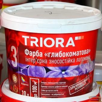 Изображение Краска водоэмульс.глубоко матовая Триора 10л купить в procom.ua