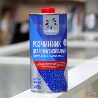Изображение Растворитель Колорина 0,5л купить в procom.ua