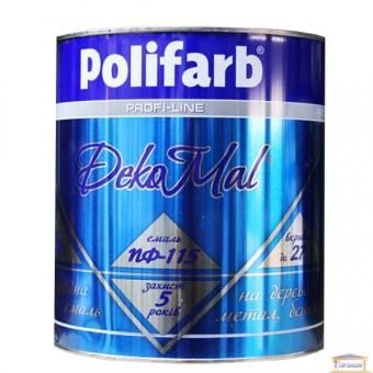 Изображение Эмаль Полифарб ГОСТ ПФ-115 ярко-голубая 2,7 кг купить в procom.ua