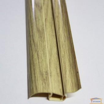 Изображение Плинтус Цезарь цвет №116  2,5 м