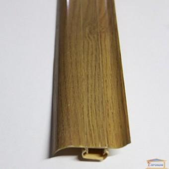Изображение Плинтус Цезарь цвет №141  2,5 м