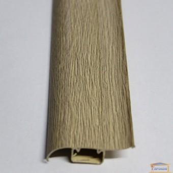 Изображение Плинтус Цезарь цвет №50  2,5 м