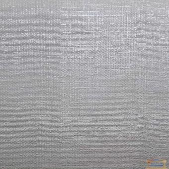 Изображение Обои флизелиновые Оригано ТФШ1-0394 светло-бежевый (1*10 м)  купить в procom.ua