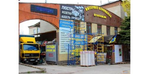 Самый дешевый интернет магазин стройматериалов