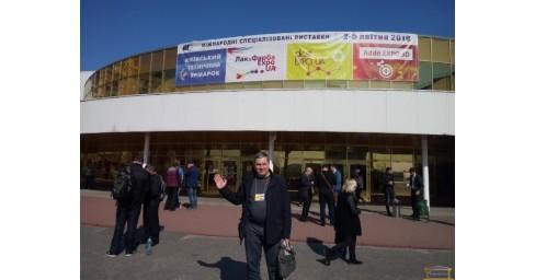 Что нового на рынке лакокрасочных покрытий в Украине в 2019 году?