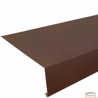 Изображение Капельник П-образный 150*140*50 мм 2 м коричневый