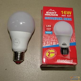 Изображение Лампа LED Right Hausen A65 16W E27 4000K (HN-151040)