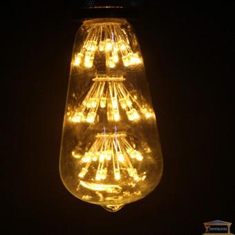 Изображение Лампа дизайнерская LED ST64-SSB-HTD*146 3w