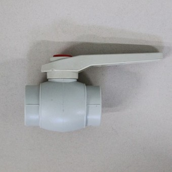 Изображение Кран шаровый КОЕР для горячей воды 32