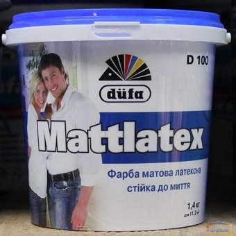 Изображение Краска латексная матовая D100  DUFA  1л купить в procom.ua