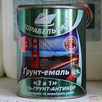 Изображение Грунт-краска 3в1 Корабельная 0,9кг чёрная купить в procom.ua