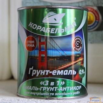 Изображение Грунт-краска 3в1 Корабельная 0,9кг красно-коричневая купить в procom.ua