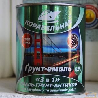 Изображение Грунт-краска 3в1 Корабельная 0,9кг зеленая купить в procom.ua