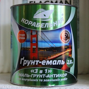 Изображение Грунт-краска 3в1 Корабельная 2,8кг красно-коричневая купить в procom.ua