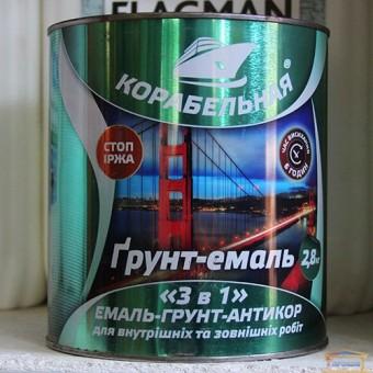 Изображение Грунт-краска 3в1 Корабельная 2,8кг красная купить в procom.ua