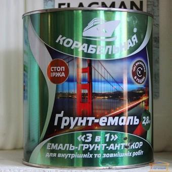 Изображение Грунт-краска 3в1 Корабельная 2,8кг светло-серая купить в procom.ua