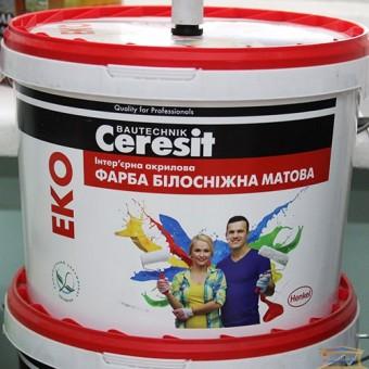 Изображение Краска Ceresit EKO акриловая 10л. купить в procom.ua