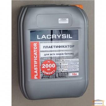Изображение Пластификатор для бетона LS 10л коричневый купить в procom.ua