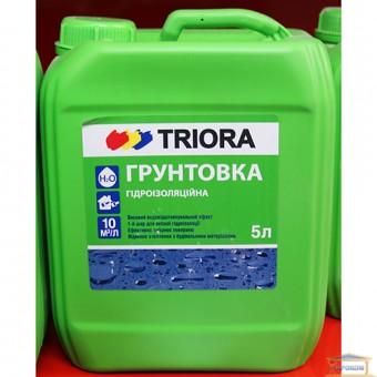 Изображение Грунтовка гидроизоляционная Триора  5л купить в procom.ua
