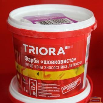 Изображение Краска шелков-матовая интер.износ латекс Триора 1л купить в procom.ua