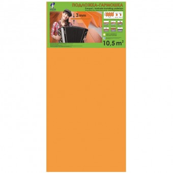 Изображение Подложка под ламинат гармошка оранжевая Solid (1,05*0,5м)
