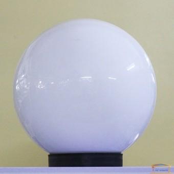 Изображение Светильник парковый шар 350 опал 150-1-51-00