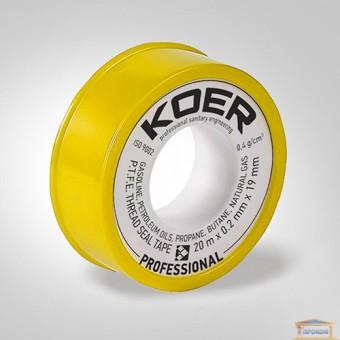 Изображение Фум-лента 19*0.2*20 KOER STP-02 газ
