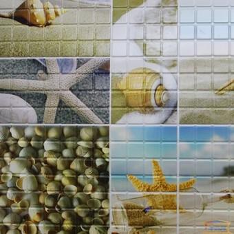 Изображение ПВХ панель Мозаика Морской берег 956*480 мм купить в procom.ua