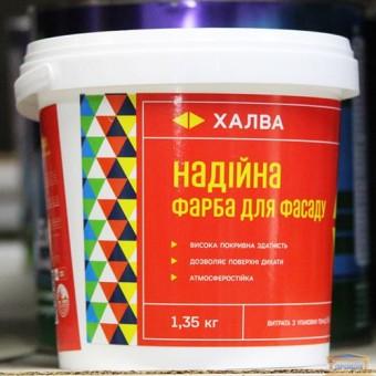 Изображение Краска фасадная надежная Халва 1,35кг купить в procom.ua