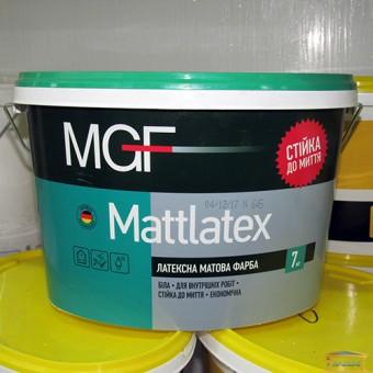 Изображение Краска латексная M100 MGF  5л купить в procom.ua