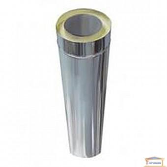 Изображение Труба термо двухстенная 0,25м 120/180 купить в procom.ua