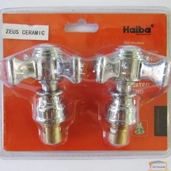 Изображение Комплект букс для смесителя Haiba Zeus