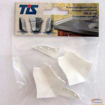 Изображение Комплект фурнитуры для плинтуса кухонного белый