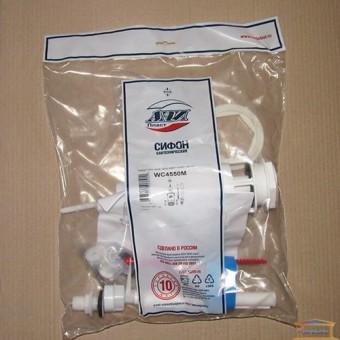Изображение Арматура однокнопочная, нижний подвод WC 4550 M купить в procom.ua