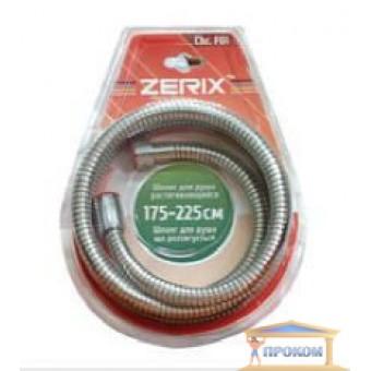 Изображение Шланг для душа Zerix F01 175-225cм