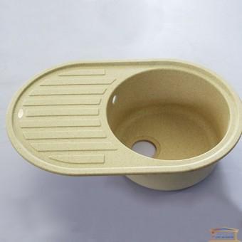 Изображение Мойка гранитная Vectra 500*770 idis Dune 060 купить в procom.ua