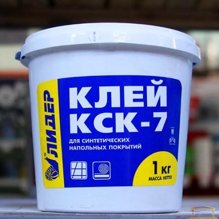 Изображение Клей для линолеума и ковролина Лидер КСК - 7 1 кг купить в procom.ua - изображение 1