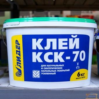 Изображение Клей для пенополистирола Лидер КСК - 70 6 кг