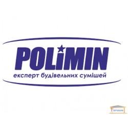 Полимин