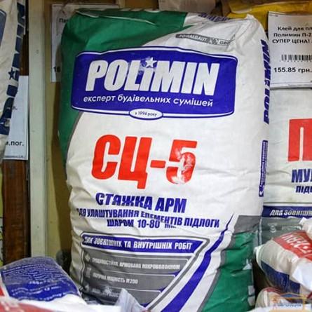 Изображение Стяжка цементная Полимин СЦ-5 25 кг СУПЕР ЦЕНА! АКЦИЯ! купить в procom.ua - изображение 2