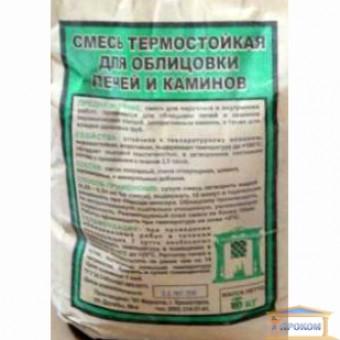 Изображение Смесь облицовочная термостойкая 10кг