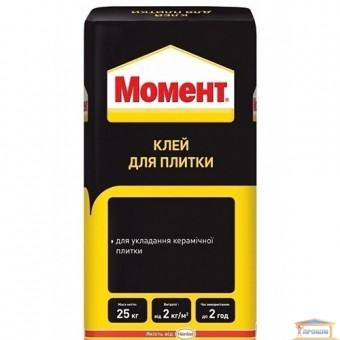 Изображение Клей для плитки Момент 25 кг  купить в procom.ua
