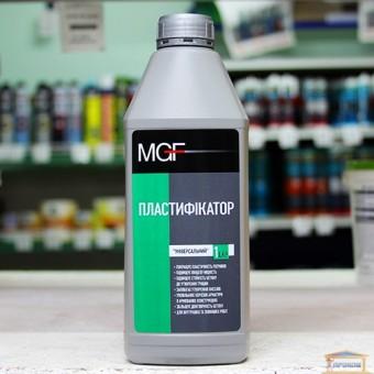 Изображение Пластификатор универсальный MGF 1л купить в procom.ua