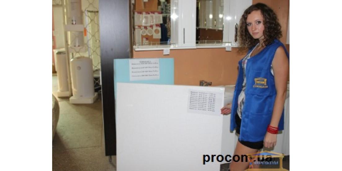 Купить пенопласт в Краматорске и приобрести материал сохраняющий тепло