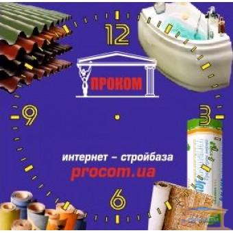 Изображение Часы с логотипом макет 6 30*30